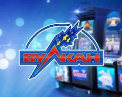 Вулкан 777 – идеальный выбор в мире онлайн-казино