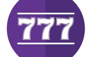 На каком сайте играть в азартные игры 777?