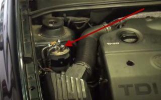 Замена топливного фильтра Фольксваген Джетта (1999, TDI)