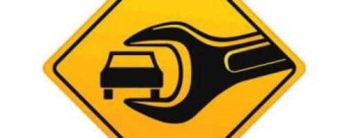 Что можно купить в автомагазине «Альтаир»?