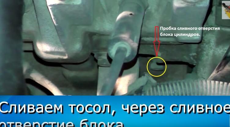 Сливная пробка на блоке цилиндров Ваз 2114