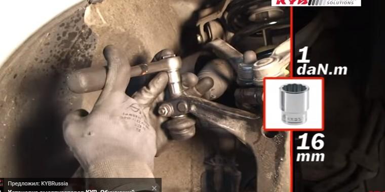 Закрепляем палец рулевого наконечника Ауди А4 Б5