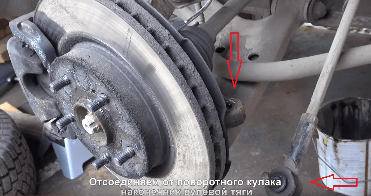 отсоединяем наконечник рулевой тяги