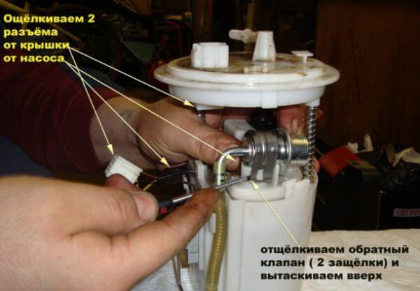 Снимаем обратный клапан бензонасоса Киа Сид
