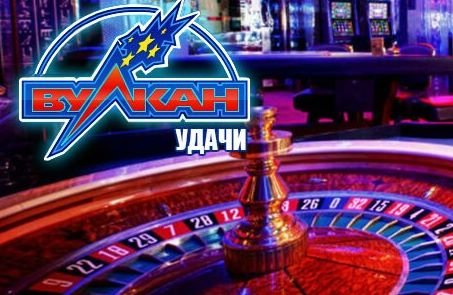 Казино удача вулкан кухонная лихорадка алмазы в казино